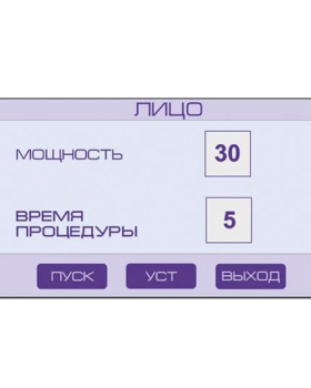 "Аппарат для RF-лифтинга мультиполярный ""ЭСТЕР"""